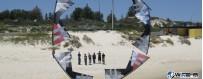 WinD-R : Cerfs-volants pilotables et acrobatiques à 4 Lignes